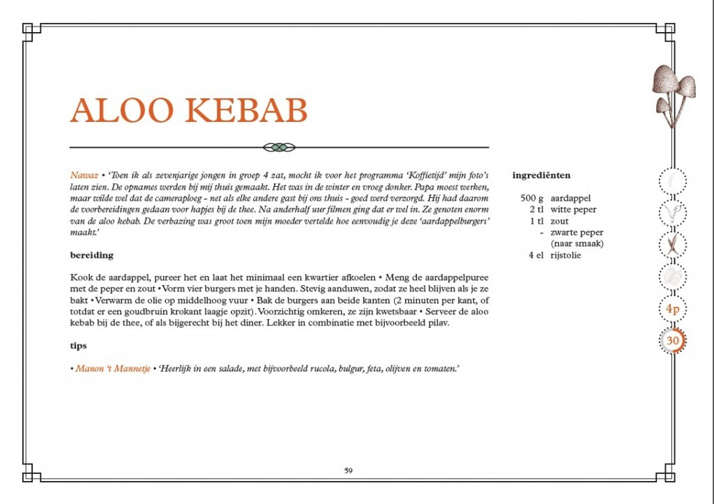 PURE COOK BOOK preview — Aloo kebab
